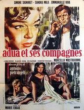 Постер к фильму Адуя и ее подруги (1960)