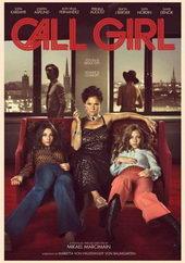 Постер к фильму Девочка по вызову (2012)