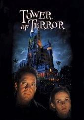 Афиша к фильму Башня ужаса (1997)