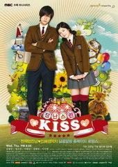 корейские дорамы про любовь и школу