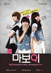 корейские сериалы про любовь и школу