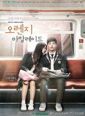 корейские дорамы про любовь с красивыми актерами
