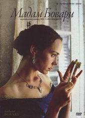 Постер к фильму Госпожа Бовари (2000)
