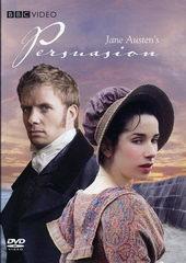 Постер к фильму Доводы рассудка (2007)