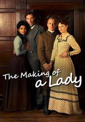 Постер к фильму Как стать леди (2012)