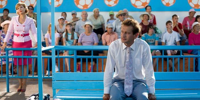 Кадр из фильма Выкрутасы (2011)