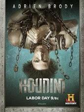 Гудини (2014)