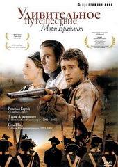 Афиша к сериалу Удивительное путешествие Мэри Брайант (2004)