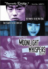 Шепот лунного света (1999)
