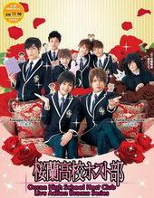 Постер к фильму Клуб свиданий старшей школы Оран (2011)