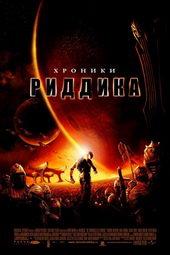 фантастические фильмы 2000 2010