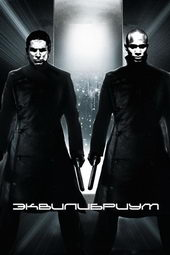 лучшие фантастические фильмы 2000 2010