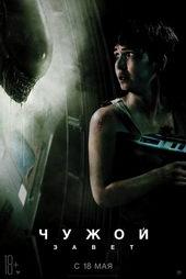 рекомендуемые фильмы для просмотра