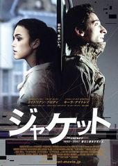 Плакат к фильму Пиджак (2004)