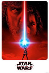 какое кино посмотреть 2017 рейтинг