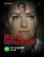 сериалы нтв 2017 список русские криминальные