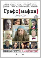 русские комедийные сериалы 2017 которые уже можно посмотреть