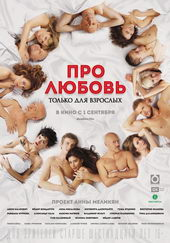 комедийные сериалы 2017 года новинки русские