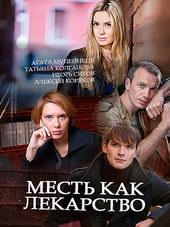 сериалы 2017 года новинки русские мелодрамы
