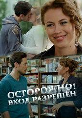 русские фильмы о любви 2017