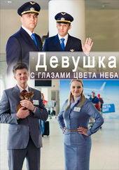 фильмы на канале русский роман