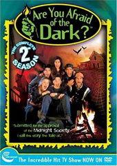 Плакат к сериалу Боишься ли ты темноты? (1990 – 2000)