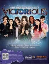 Виктория – победительница (2010)