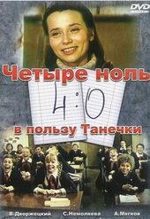 советские фильмы про подростков