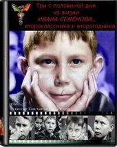 советские фильмы для подростков