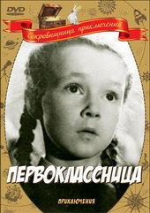 детские фильмы советского союза лучшие старые советские фильмы список
