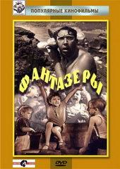 советские детские фильмы список лучших фильмов