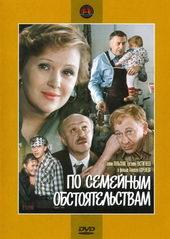 100 лучших советских фильмов