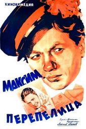 старые советские фильмы список
