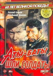 известные советские фильмы