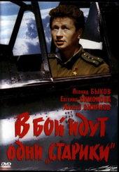 хорошие советские фильмы которые стоит посмотреть