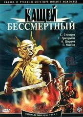 советские фильмы сказки