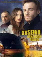 рейтинг турецких сериалов 2017