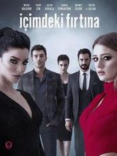 турецкие сериалы новинки 2017 года