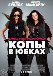 вдохновляющие фильмы для женщин