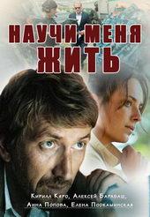 российские сериалы 2017 года новинки русские детективы