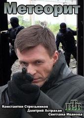 российские детективные сериалы 2017