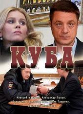 русские сериалы детективы 2017