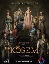 Плакат к сериалу Кесем султан (2015)