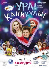 российские новогодние фильмы