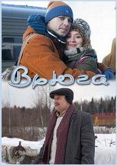 русские фильмы про новый год
