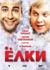 новогодние российские комедии