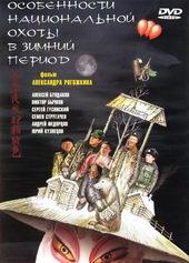 фильмы про новый год и рождество список русские комедии