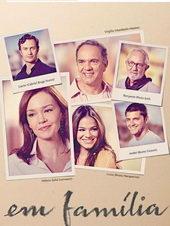 Постер к сериалу В семье (2014)