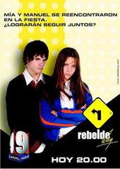 Мятежный дух (2002)