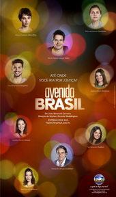 Проспект Бразилии (2013)